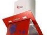 博大尖科优质节能环保无噪音红色经典造型抽油烟机产品