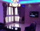 阿俊租房江滨嘉福公寓3室2厅158平米豪华装修面议