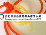 厂家生产PVC食品级软管玩具医疗机械电线