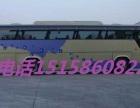 瑞安到丹阳汽车 长途客车订票 18989775785