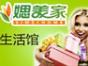 媤美家进口百货食品用品超市加盟