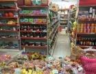 平阳水头 文体中心对面永华超市