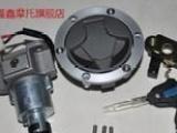 富通摩托车锁 全车大线线缆 ZY150发动机