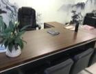 低价甩卖全套办公家具老板桌,老板椅,会议桌,板凳