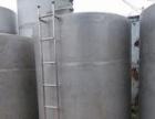 转让二手全新烘箱,滚筒烘干机,管束干燥机,双锥,真空冷冻干燥