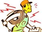 安监局人保部电工证钳工证焊工 硅谷教育 真诚服务