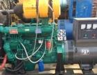 天津厂家无锡动力600千瓦二手柴油发电机出租,租二手发电机