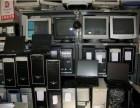 天津二手空调回收天津二手家电回收