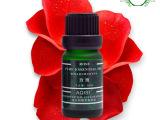 保加利亚玫瑰精油10ml纯单方香薰护肤品正品法国批发净白保湿补水