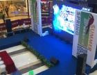 LED大屏P3至P10舞台灯光线阵音响专业服务商