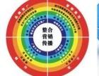 咸阳做网络营销互联网推广的公司