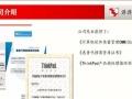 杨浦平凉路lT外包网络维护 系统集成 弱电工程
