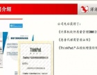 杨浦运光路lT外包网络维护 系统集成 弱电工程