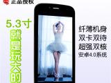 移通S3C手机智能安卓4.0系统 双核智能手机 四核 5寸双卡双