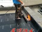 奎文屋顶漏雨维修,防水堵漏