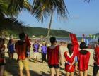 广州团队定制旅游公司趣味团建团队旅游齐乐游