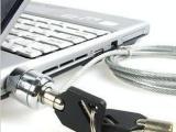 供应笔记本电脑锁,电脑钥匙锁厂家