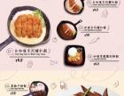 香港众思餐饮面牵一线90000加盟 面食