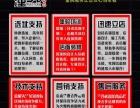 潼关肉夹馍技术教学培训 陕西面食 老潼关肉夹馍培训