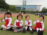 深圳全托寄宿幼儿园?