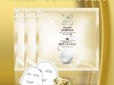 纯妃蚕丝面膜贴正品 高效美白补水保湿丝滑面膜免费代理一件代发