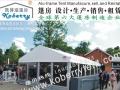 芜湖帐篷出租,芜湖篷房搭建,展览篷房,大棚租赁