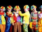 小丑衣服出租卡通服装出租小丑演出服