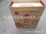 山核桃彩盒,胶印 可定制纸箱