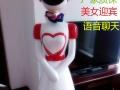 加盟代理威朗机器人餐饮行业智能送餐迎宾传菜机器人