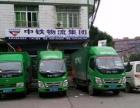 中铁物流莆田公司行李托运 大件托运 全国零担托运