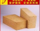 厂家出售 粘土砖G5 各种规格耐火砖 新密耐火材料