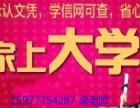 桂林理工大学函授2017年理工类:电气自动化技术等专业