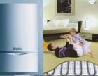上海CUCINE冰箱-(CUCINE400!各中心售后服务多