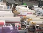森冰机械收售各种二手木工设备