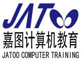 沈阳大东Word Excel PPT培训 办公软件培训