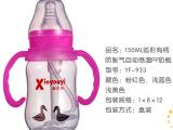 防胀气感温奶瓶 自动手柄PP奶瓶品牌新优怡多功能高档婴儿用品