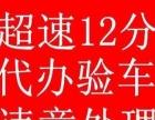 北京收消咨询。处理汽车违章咨询高速国道**。专业诚信