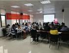分享贵州南方电网考试的经历