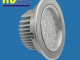 供应LED外壳天花 LED天花灯套件 18W大功率天花灯配件厂家