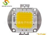 70w大功率led集成投光灯 80W投光灯大功率LED集成光源