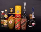 凌海市茅台酒回收红酒陈年老酒冬虫夏草洋酒回收