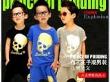 2014夏款 韩版金色骷髅头短袖+哈伦裤套装 童套装