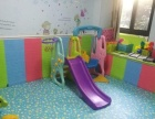 家庭式幼兒園轉讓