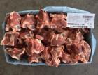新西兰71厂羔羊臀骨 羔羊胯骨59-007C