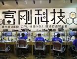 手机维修培训学校排名