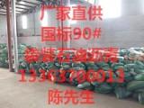 广东销售70 袋装沥青量大从优
