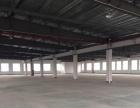 (null) 江山市中部开发区 新厂房 9000平米