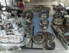 北京丰台区宝马自动变速箱修理厂