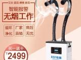 商用艾灸养生烟雾净化器艾草艾烟空气过滤设备小型吸烟仪
