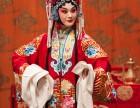 北京少儿京剧兴趣班